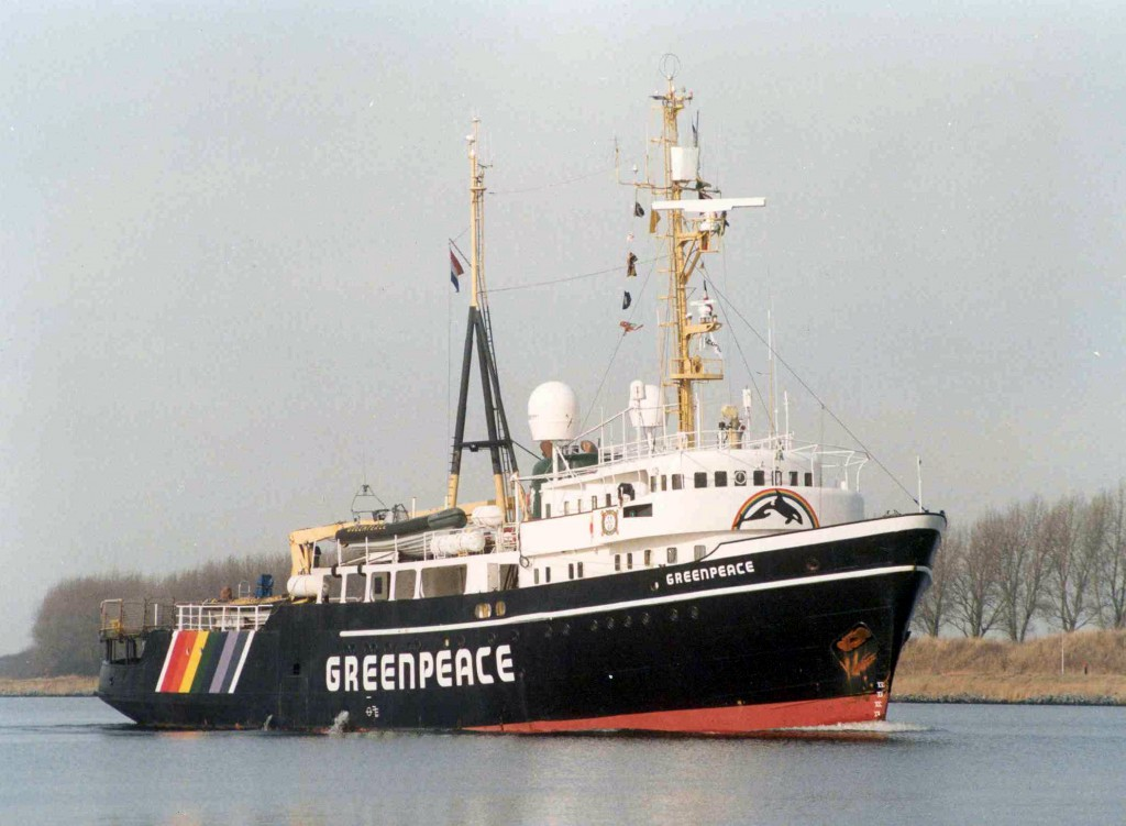 Greenpeace 1997 8 February Noordzeekanaal