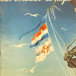 De Blauwe Wimpel - april 1948